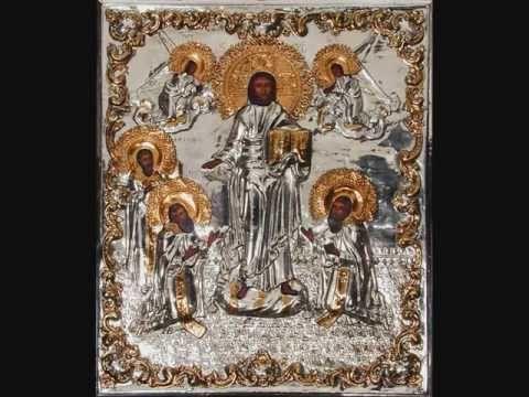 ΚΑΝΩΝ ΙΕΚΕΤΗΡΙΟΣ ΕΙΣ ΤΟΝ ΚΥΡΙΟΝ ΗΜΩΝ ΙΗΣΟΥ ΧΡΙΣΤΟ..wmv