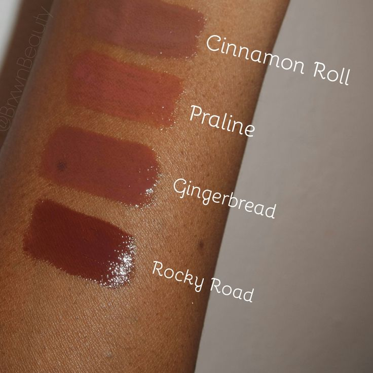 NYX Butter Gloss: Gingersnap & Praline NYX Intense Butter Gloss: Rocky Road & Cinnamon Roll