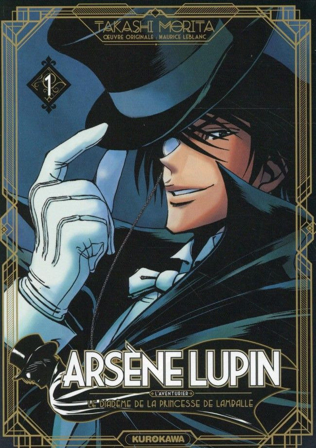Le Diadème de la Princesse - Tome 1 de Arsène Lupin l'aventurier, par T. Morita, sélection 4e-3e