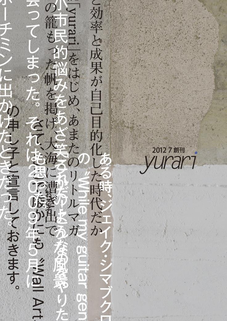 yurari-P09