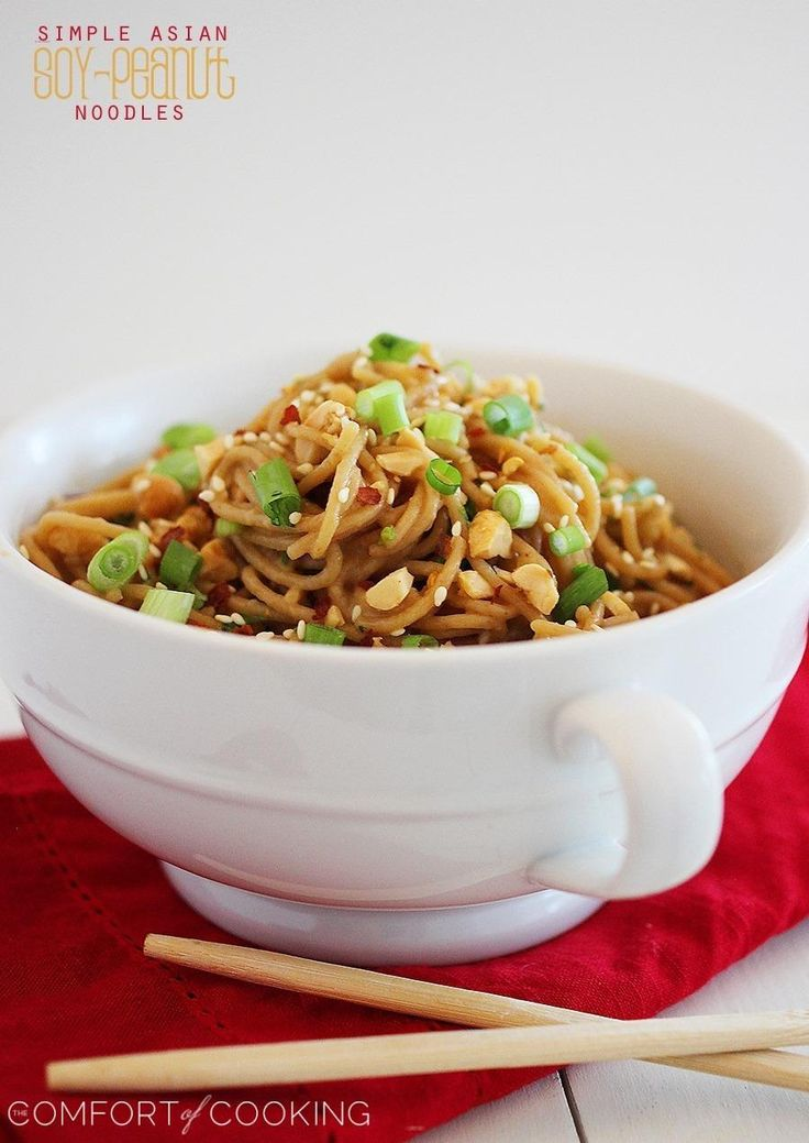 Simple Asian Soy-Peanut Noodles - you know its good when husband wants thirds! I pan fried some tofu with sesame oil and a scallion to add in protein to the dish!