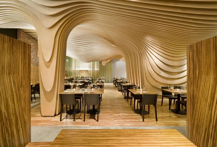 Wavy Architectural Design: Ceilings, Walls, Furniture