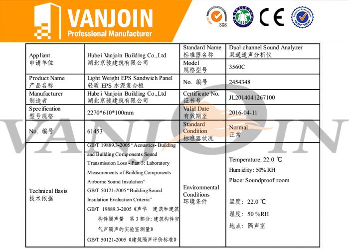 Vanjoin-Group-lightweight-foam-concrete-wall-panel-sound-insulation-testing