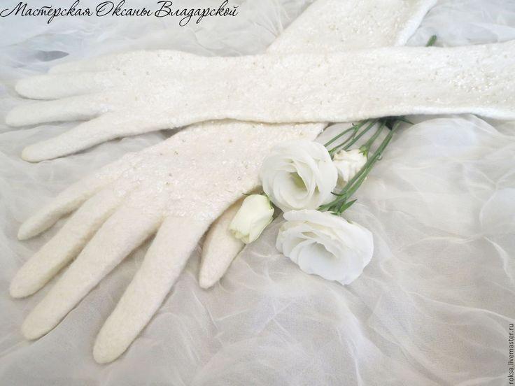 """Купить Валяные длинные перчатки для свадьбы """"Невеста"""" - белые перчатки, свадебные аксессуары, длинные перчатки"""