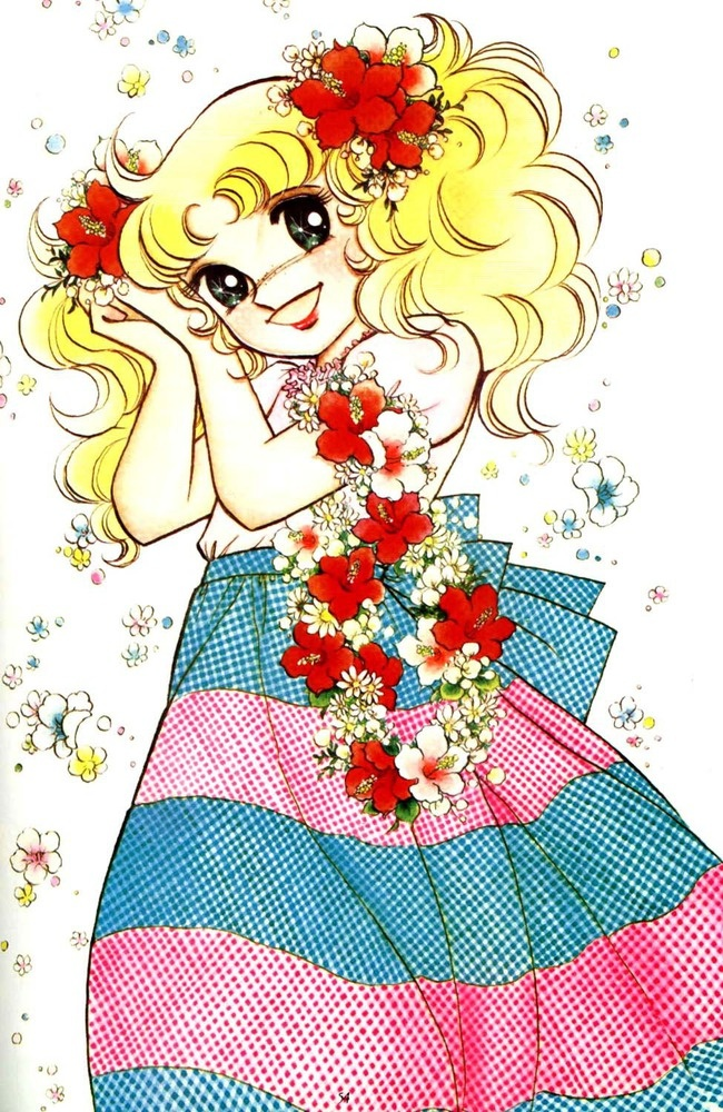 Candy Candy by Yumiko Igarashi reminds me of a special person