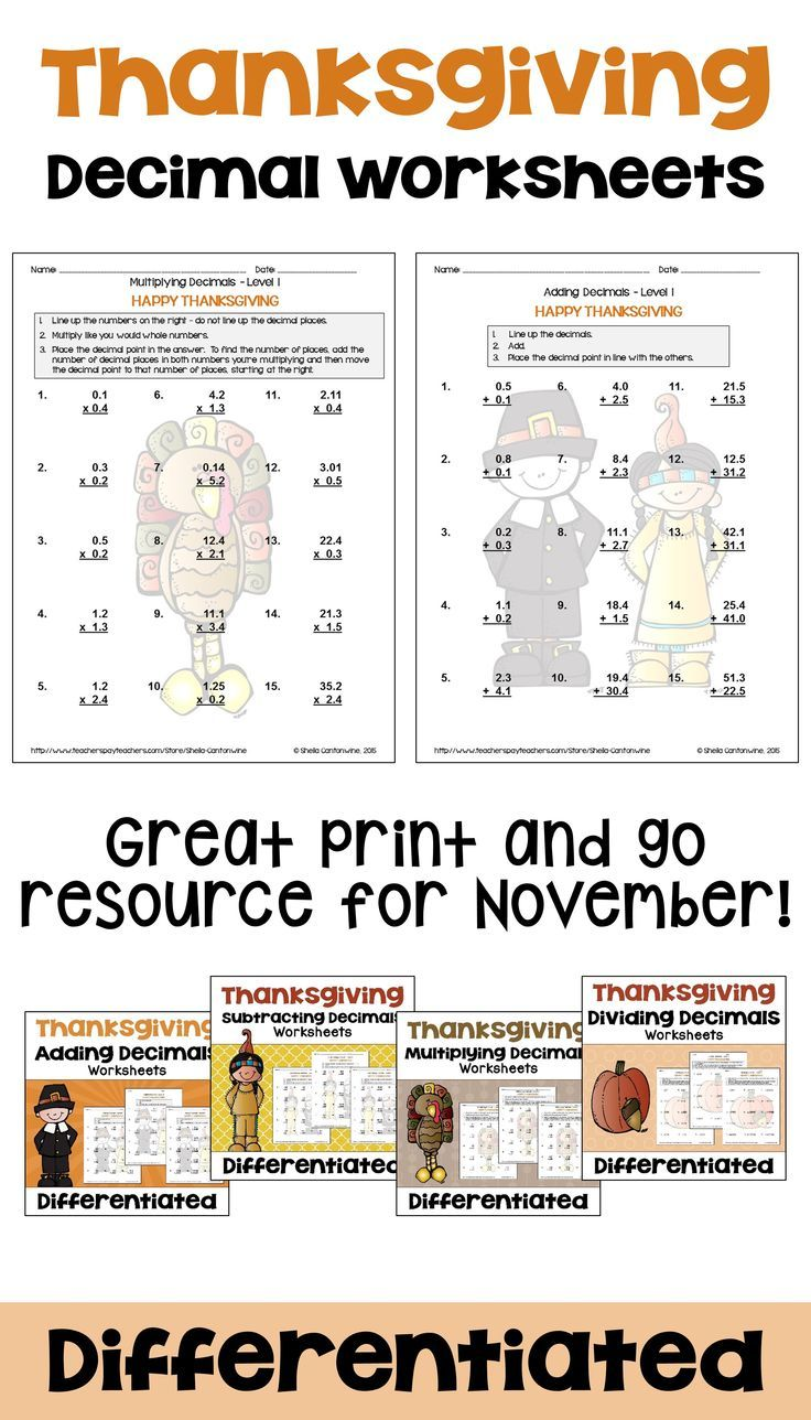 small resolution of Thanksgiving Math Decimal Worksheet Bundle with Printable and Digital  Options   Decimals worksheets