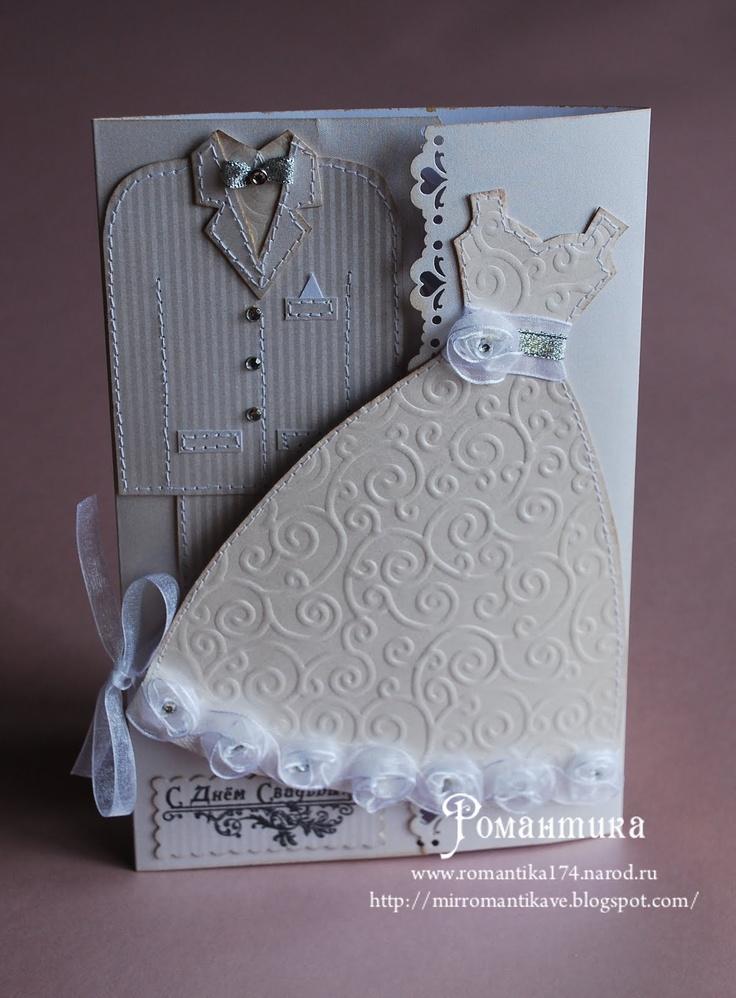 Самодельная свадебная открытка