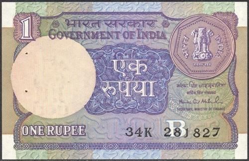 One Rupee Note—एक रूपया   Front Side