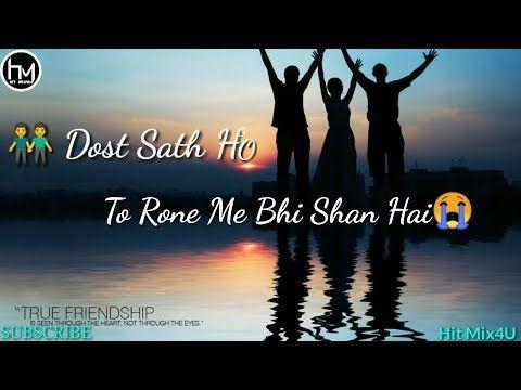 Agar Biki Teri Dosti | Friendship Whatsapp Status Video