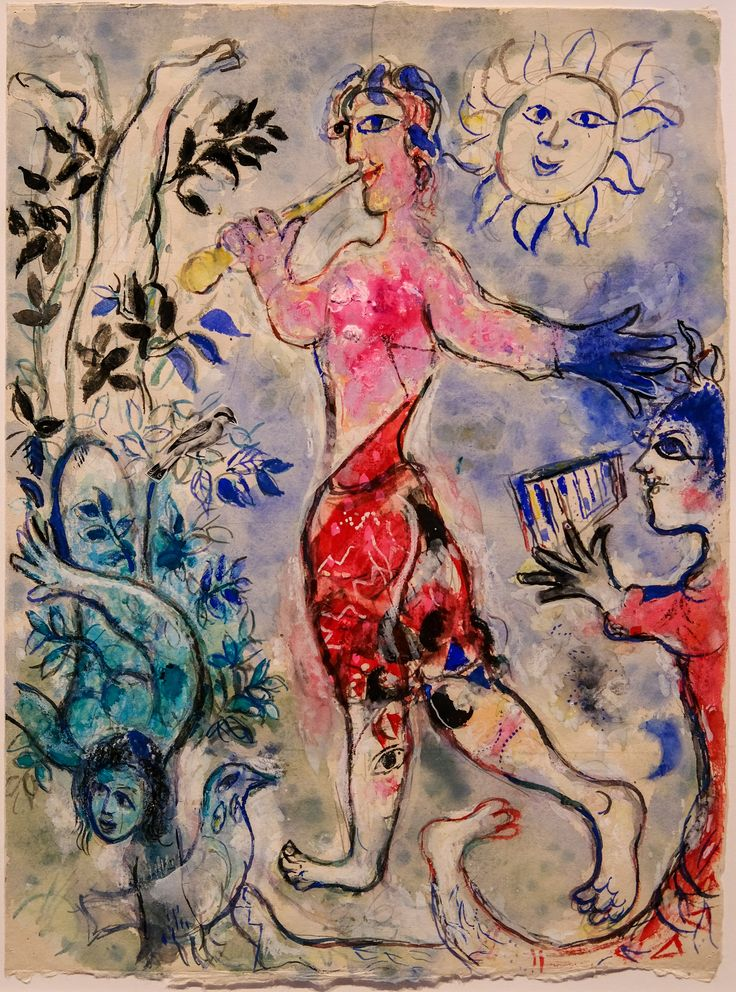 """Marc Chagall (1887-1985) Variation on the Theme of """"The Magic Flute"""", 1966-67"""