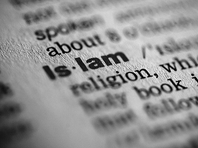 How can we effectively teach Islamic Values?