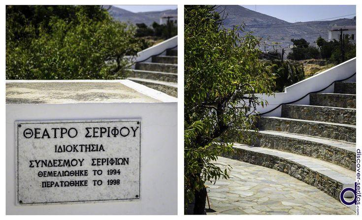 Serifos' Theater in Kato Chora - Serifos, Cyclades | Θέατρο Σερίφου στην Κάτω Χώρα - Σέριφος, Κυκλάδες. Μάθετε περισσότερα στο: http://www.discover-serifos.com/el/anakalupste/aksiotheata/simeia-endiaferontos/theatro-serifou
