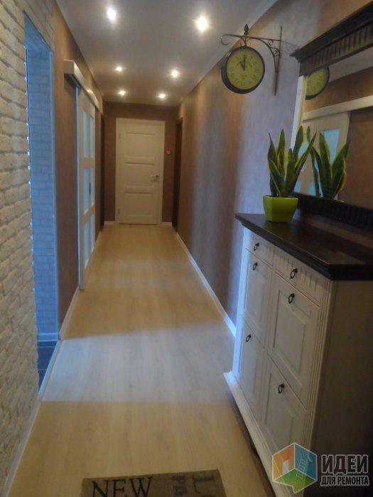 Наш длинный коридор
