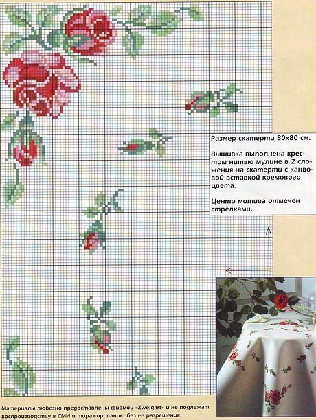 celita.gallery.ru watch?ph=bysE-efVmC&subpanel=zoom&zoom=8