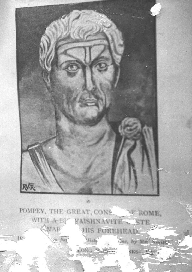 "Roman consul wearing the Hindu forehead mark indicating that in ancient times Romans were Hindus. Roman emperors also sported the title 'Dev' as the termination of their names in the Hindu royal style. [The 'V' mark is called tilok, and is worn on the forehead to represent that one is a Vaishnava, a worshiper of Lord Krishna or Vishnu.] (Published in ""History of Rome"" page 237 by Smith and in ""Long Missing Links"" by Aiyangar.) http://www.stephen-knapp.com/art_photo_seven.htm"