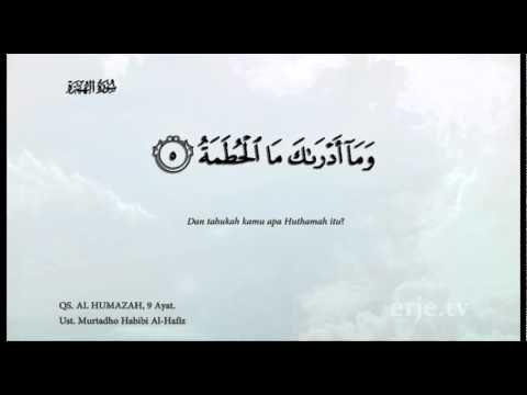 QS Al Lumazah