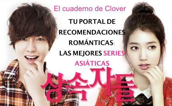 Lista Con Los Mejores Doramas Románticos Recomendados Mejores Dramas Coreanos Japoneses Y Chinos 10 Heirs Korean Drama The Heirs Korean Drama Online