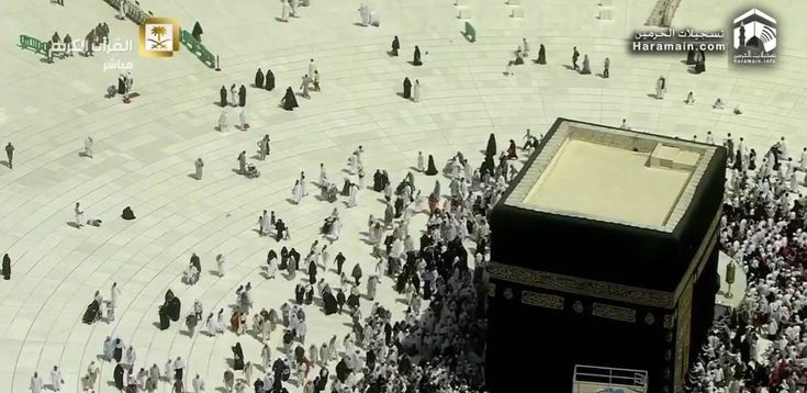 Just a Blessed few will be visiting Makkah this Ramadan MashAllah. HERE you can watch LIVE the Taraweeh prayers   http://buff.ly/2qVOwCu?utm_content=bufferb484a&utm_medium=social&utm_source=pinterest.com&utm_campaign=buffer