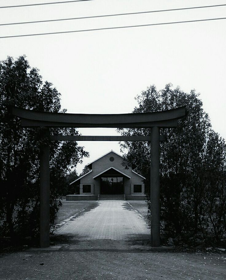 Japanese House in SUDAN