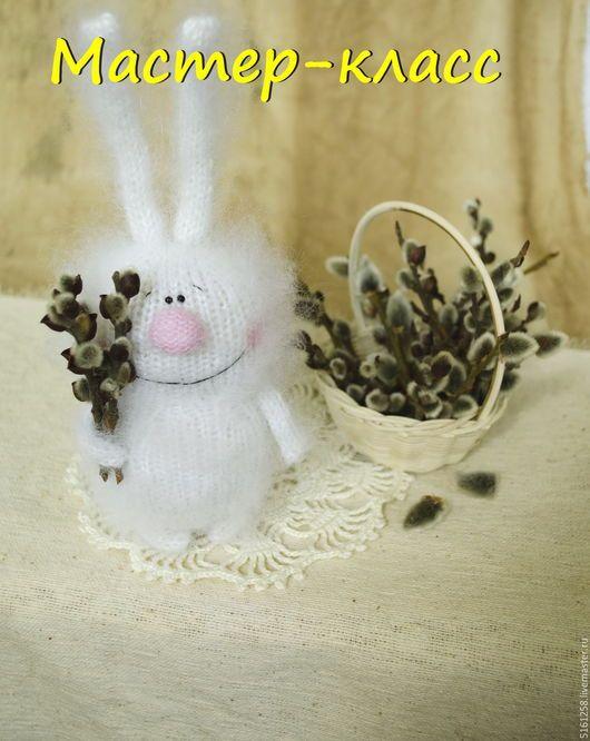 Вязание ручной работы. Ярмарка Мастеров - ручная работа. Купить Пасхальный Кролик мастер-класс спицами Вязаный кролик игрушка. Handmade.