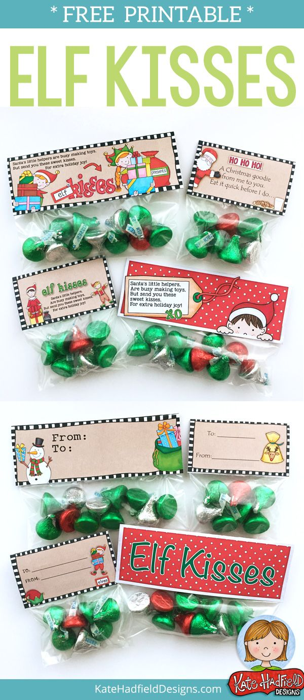 FREE printable Elf Kisses bag toppers from Kate Hadfield Designs - these are so cute! Fill with Hershey's Kisses for an easy Christmas treat! #katehadfielddesigns