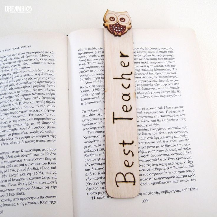 """Bookmark, wood burned bookmark, Unique gifts for book lovers, gift for your """"Best Teacher"""" by DreamBigHandmade on Etsy"""