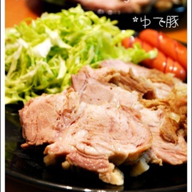 簡単~レンジdeゆで豚&ポタージュスープ♪(レシピ)