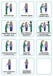 Визуальная пошаговая инструкция 'Анализ крови' необходима для тех детей и подростков с аутизмом, которым предстоит…