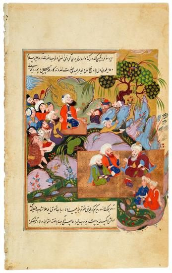 Rūmī Tells His Disciples the Story of Seth | Story of Seth | The Morgan Library & Museum