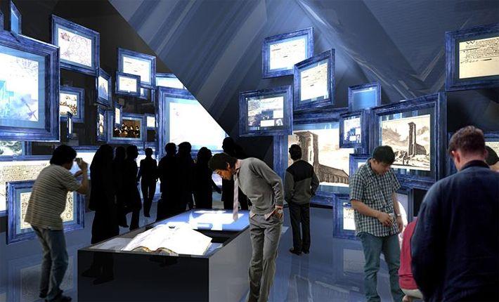 Expo in Yeosu