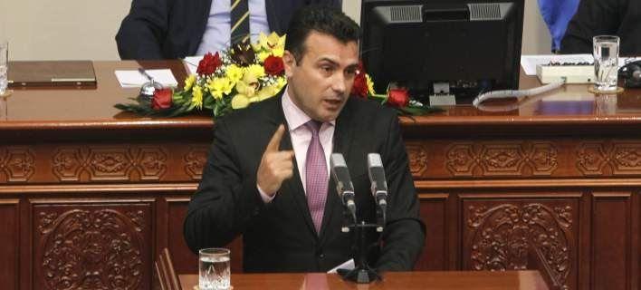 Νέος πρωθυπουργός ΠΓΔΜ: Προβοκάτσιες εναντίον της Ελλάδας οι ανδριάντες και τα ονόματα δρόμων και αεροδρομίων
