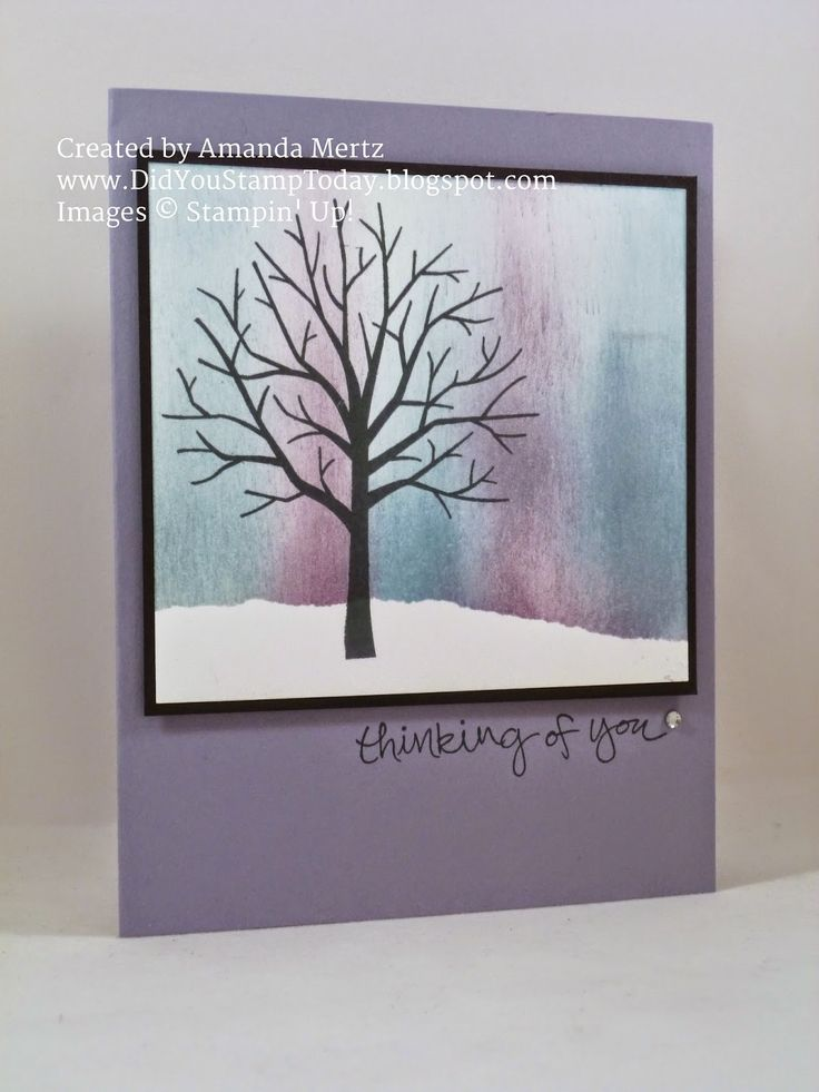 Did You Stamp Today?: Northern Lights Tree