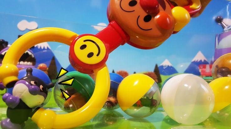 アンパンマンアニメおもちゃ❤バイキンマンの悪い夢!おかあさんといっしょ♦ Anpanman animation toys