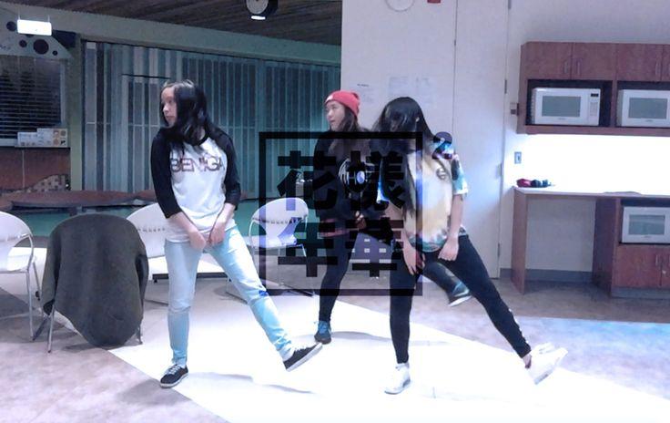 [PRACTICE] BANGTAN BOYS (방탄소년단) BTS - BAEPSAE 뱁새 Short Ver.