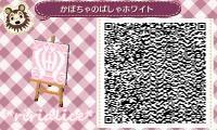 7_20130201152044.jpg