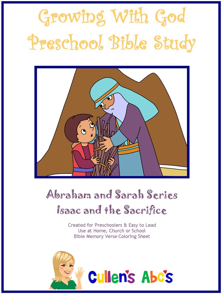 preschool bible activities 99 best images about growing with god preschool bible 481