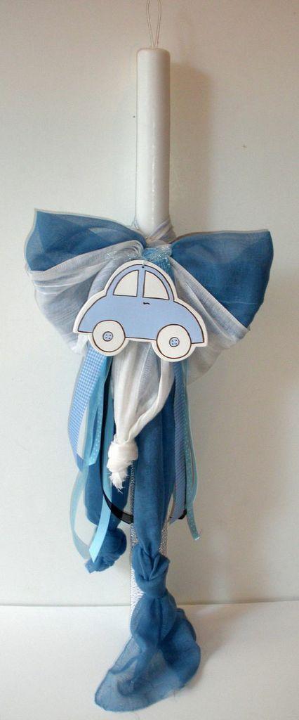 Greek Wedding Shop - Car themed Christening Candle. Christening Candle for your Greek Orthodox Christening ceremony (http://www.greekweddingshop.com/car-themed-christening-candle/)