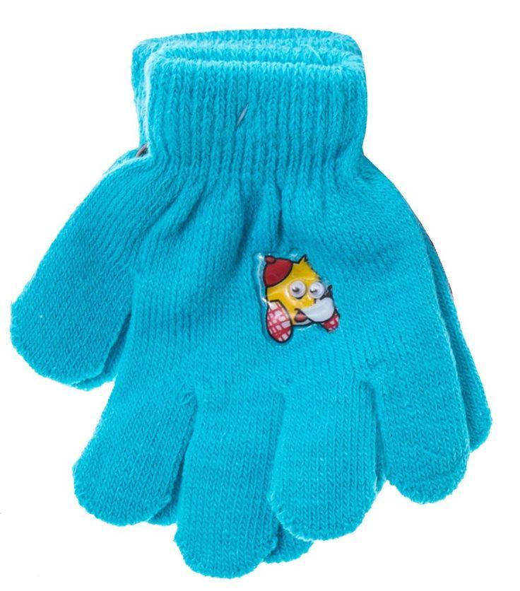 ΑΖ παιδικά γάντια πλεκτά «Cold» Κωδικός: 18098  €1,90