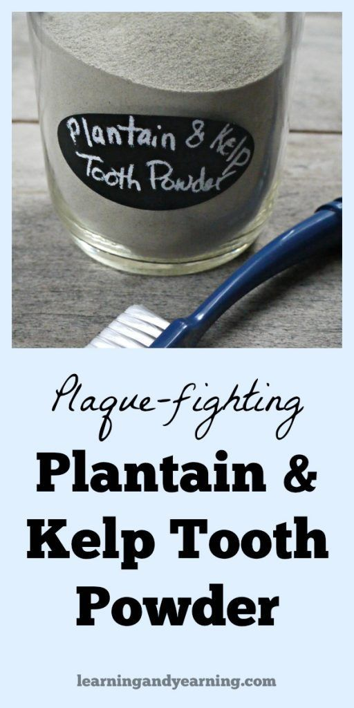 how to clean plaque from teeth