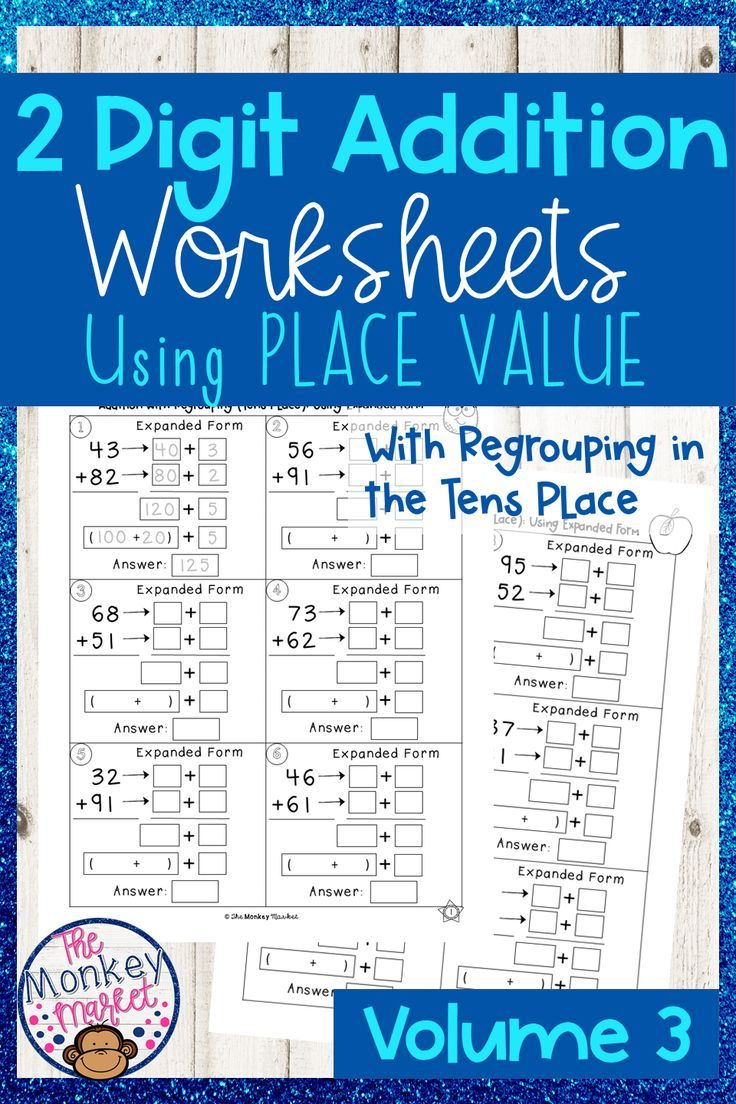 2 Digit Addition Worksheets With Regrouping Teaching Math Math Strategies Elementary Math [ 1104 x 736 Pixel ]