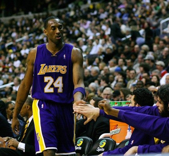 Social Media and Kobe Bryant's Injury...