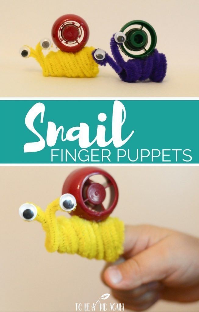 Simple Snail Finger Puppet craft for preschool kids to make this spring. Make with pipe cleaners and recycles food pouch tops and use as a book activity to go along with The Snail and the Whale