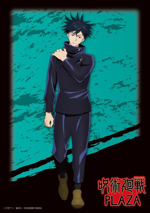 Jujutsu Kaisen On Twitter Jujutsu Anime Slayer Anime