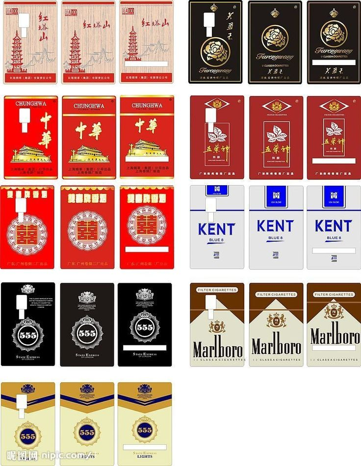 How much are Marlboro nxt in nc