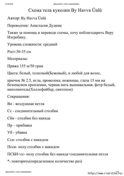 129709484_R__1_.jpg (494×699)