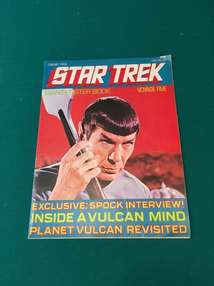 Vintage 1977 STAR TREK Giant Poster Book #5 Opens to SPOCK  Giant Poster