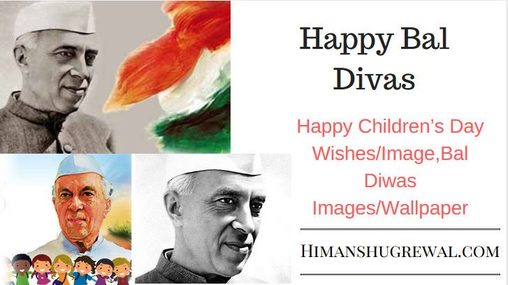 Happy Children's Day Wishes/Image,Bal Diwas Images/Wallpaper