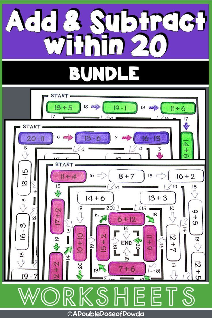 Addition And Subtraction Within 20 Worksheet Bundle Elementary Math Centers Elementary Math Games Addition And Subtraction Addition and subtraction within 20