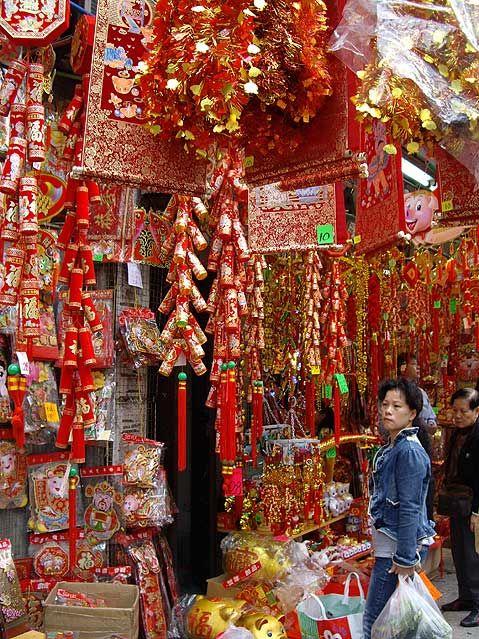 chinese new year decorations | World Travel Photos :: Chinese New Year :: Hong Kong. Chinese New Year ...