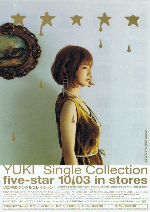 YUKI / five-star